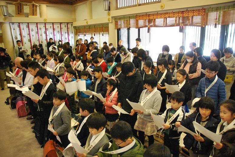 勧学祭 ランドセル清祓・感謝祭 _f0067122_17193836.jpg