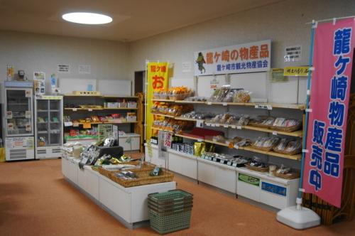 今日から茨城県_d0228130_15244071.jpg