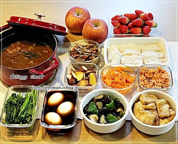 明太子おむすびとおでん弁当と今週の作りおき♪_f0348032_18031469.jpg