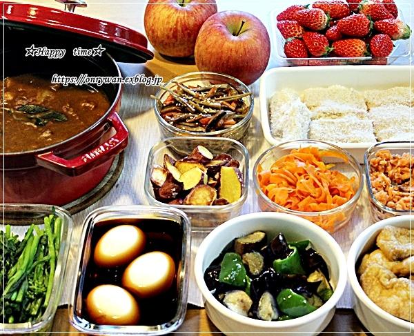 明太子おむすびとおでん弁当と今週の作りおき♪_f0348032_18032303.jpg
