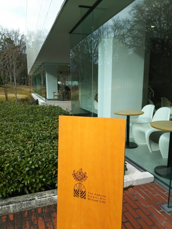 楽しくて美味しい!彫刻の森美術館  【箱根の旅③】_e0305834_10583407.jpg