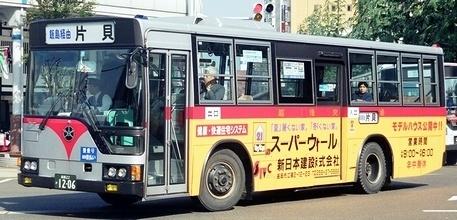 越後交通 三菱ふそうP-MM117J +呉羽・U-MM218J +MBM_e0030537_00285707.jpg