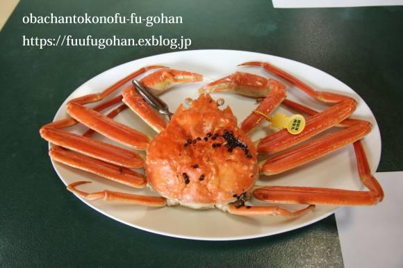越前蟹食べに行って来た~もう、ぎりぎり~(^_^)v&春のお彼岸さんの牡丹餅_c0326245_13251797.jpg