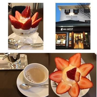 東京出張・食の備忘録_a0043747_17434640.jpg