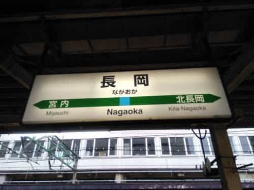 18きっぷ旅【東海北陸編】ー4_a0329563_00324205.jpg