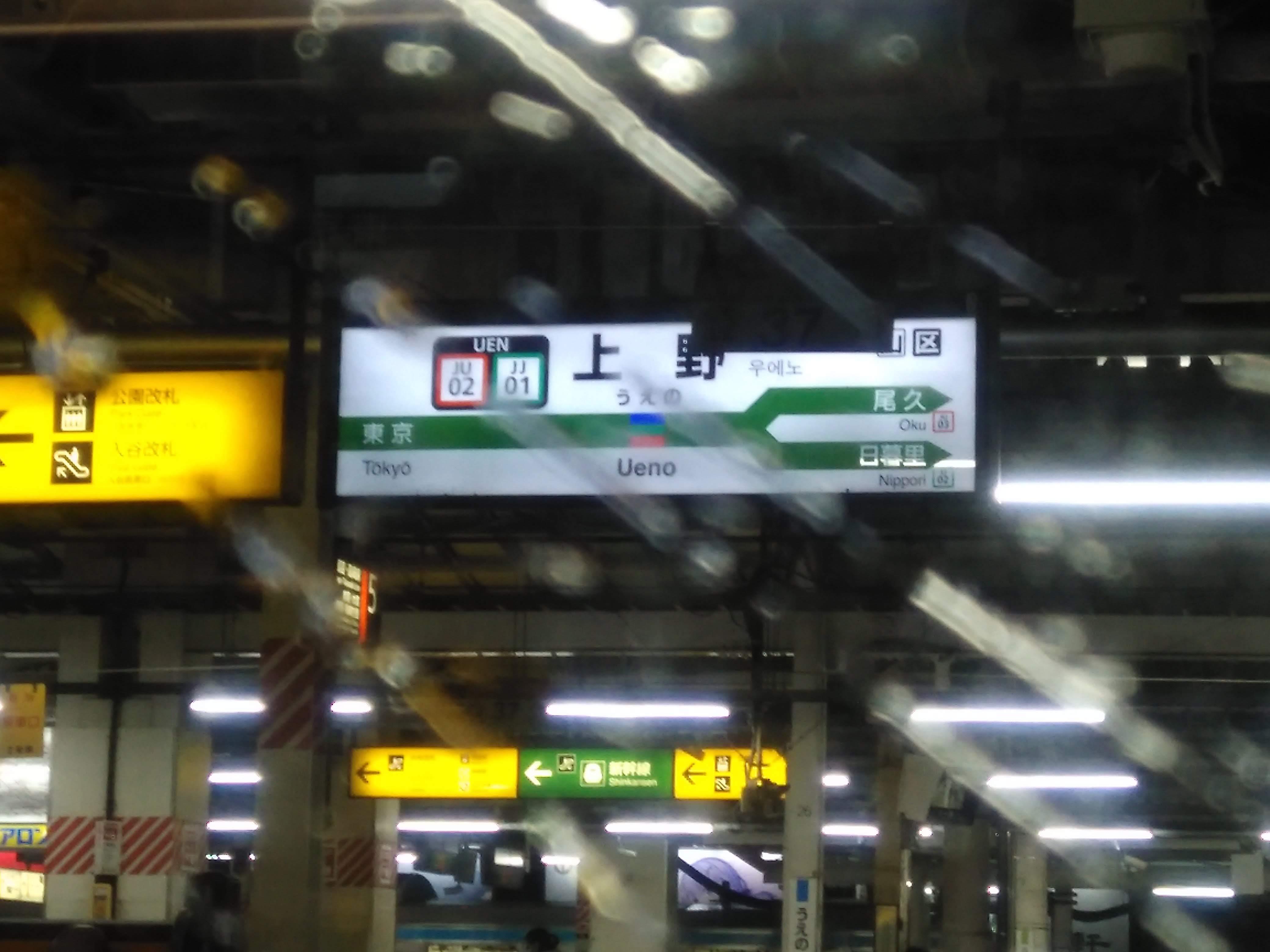 18きっぷ旅【東海北陸編】ー4_a0329563_00382525.jpg