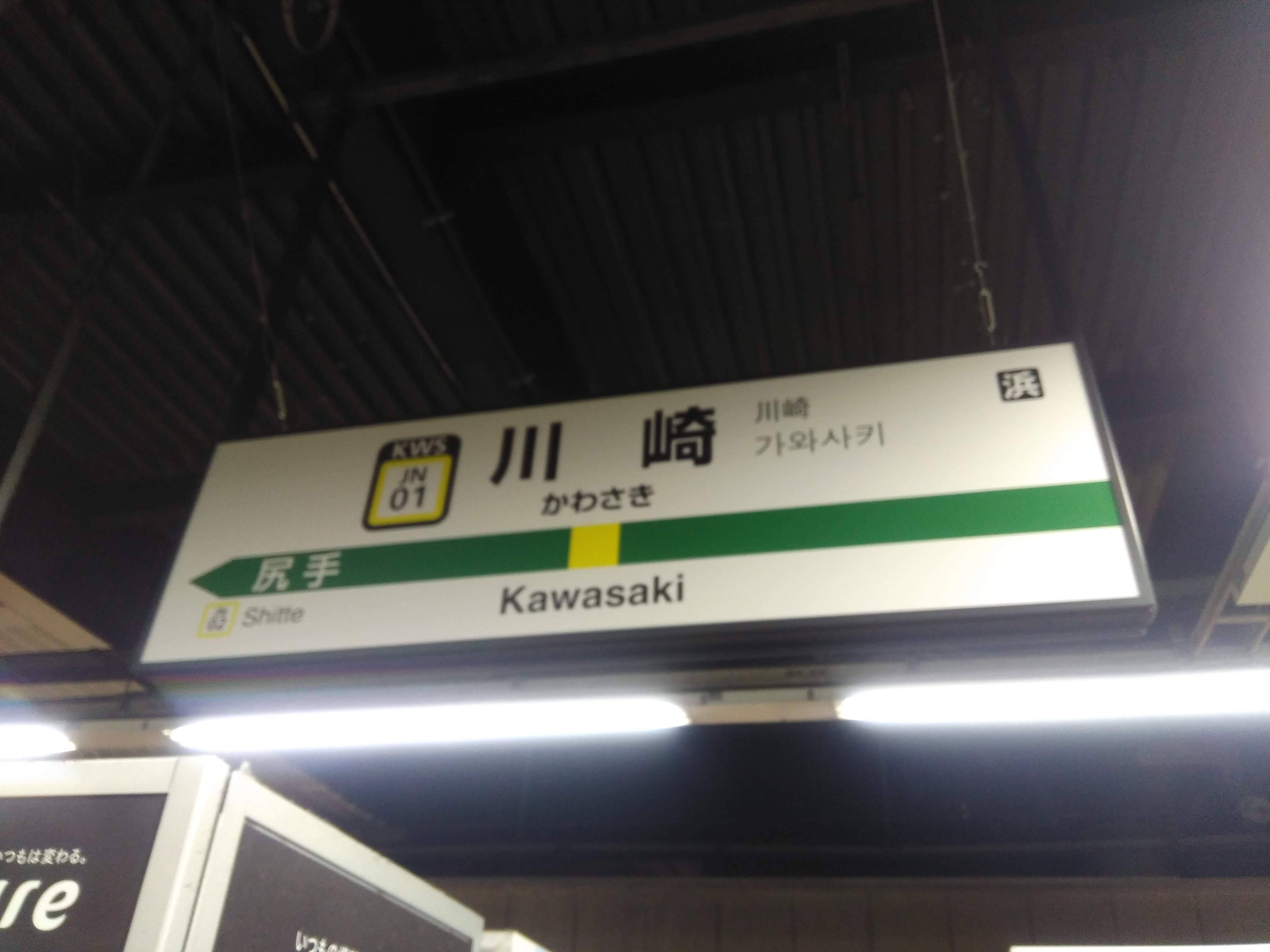 18きっぷ旅【東海北陸編】ー4_a0329563_00382817.jpg