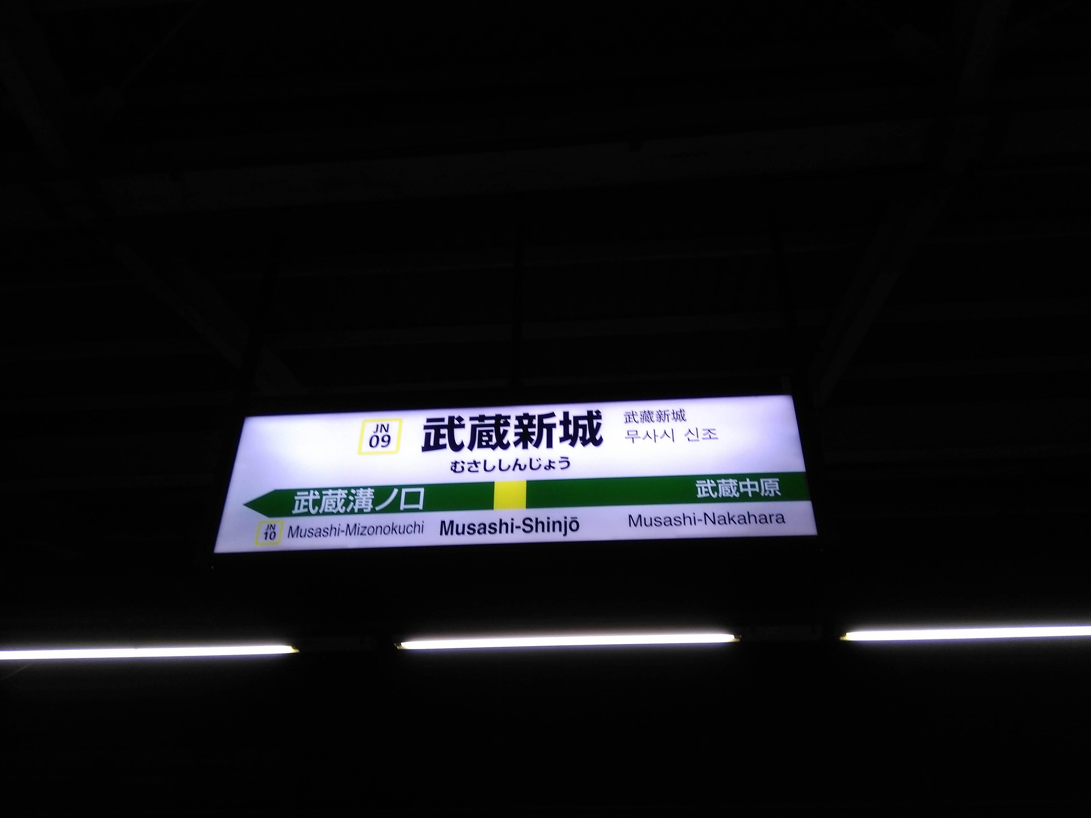 18きっぷ旅【東海北陸編】ー4_a0329563_00383051.jpg