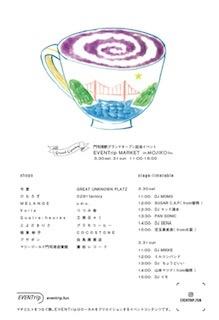 EVENTrip MARKET 門司港駅_e0202773_17240319.jpg