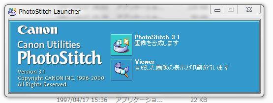 e0065084_1530121.jpg