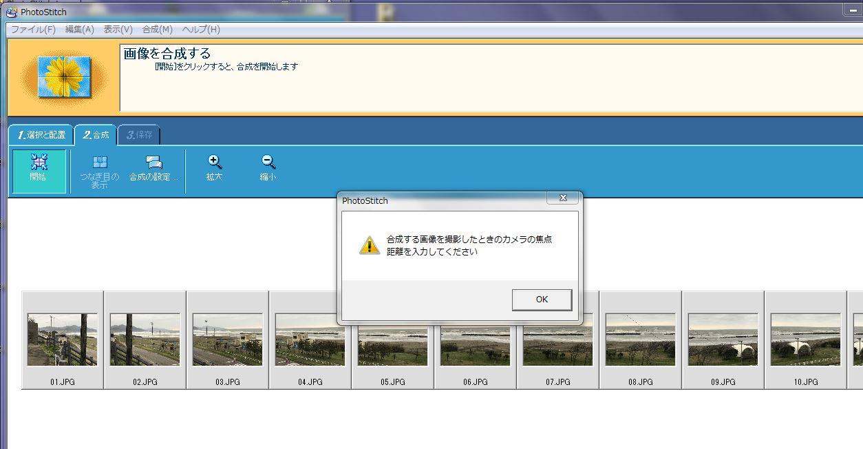 e0065084_1530329.jpg