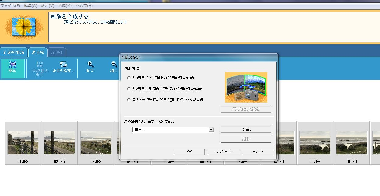 e0065084_15304145.jpg