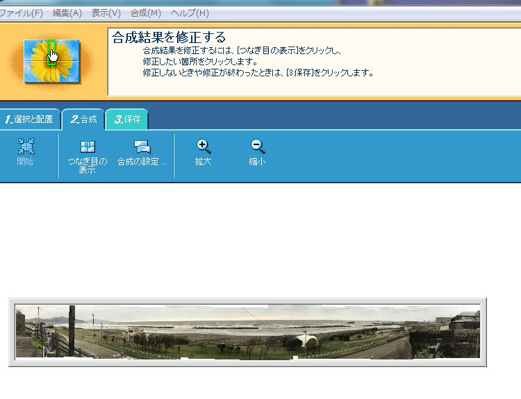 e0065084_15305137.jpg