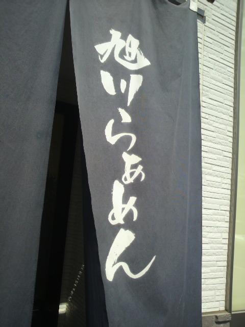 c0198685_20124107.jpg