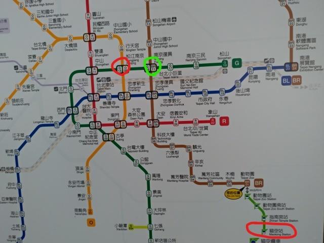 台湾旅行 (3) 猫空ロープウェイで登って樟樹歩道で茶畑を散歩する_f0100593_16460728.jpg