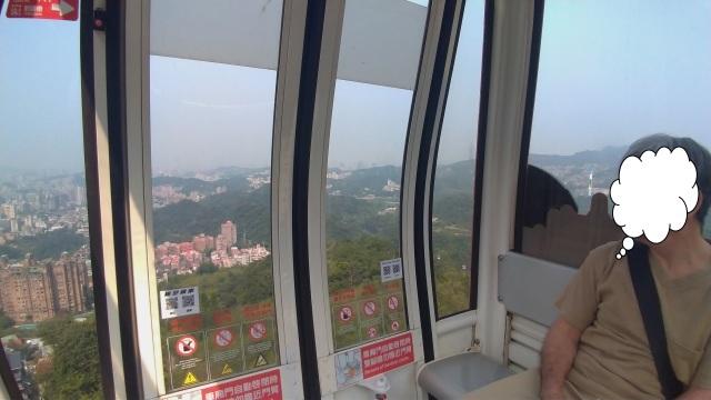 台湾旅行 (3) 猫空ロープウェイで登って樟樹歩道で茶畑を散歩する_f0100593_16463333.jpg