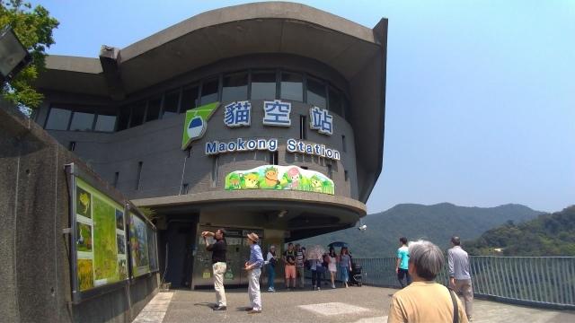 台湾旅行 (3) 猫空ロープウェイで登って樟樹歩道で茶畑を散歩する_f0100593_16465363.jpg
