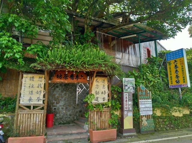 台湾旅行 (3) 猫空ロープウェイで登って樟樹歩道で茶畑を散歩する_f0100593_16471874.jpg