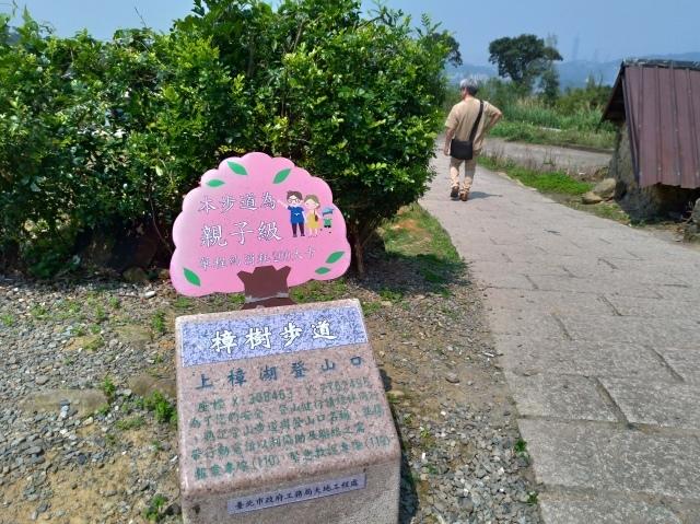 台湾旅行 (3) 猫空ロープウェイで登って樟樹歩道で茶畑を散歩する_f0100593_16481591.jpg