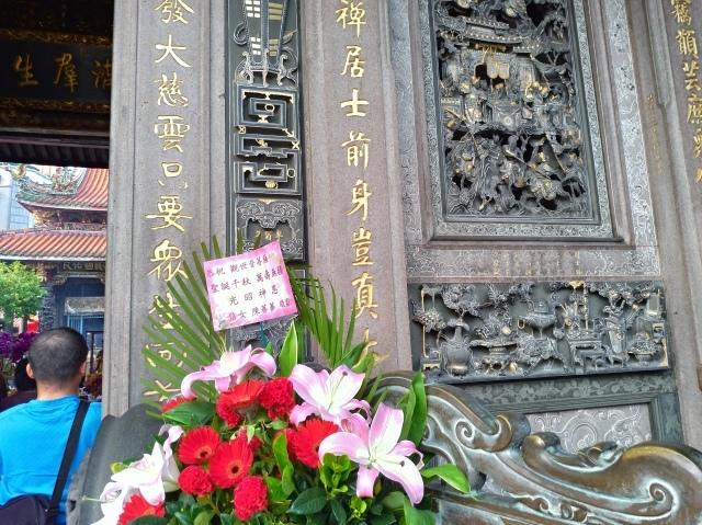 台湾旅行 (4) 目指せ開運、指南宮と龍山寺のお寺巡り_f0100593_17082455.jpg