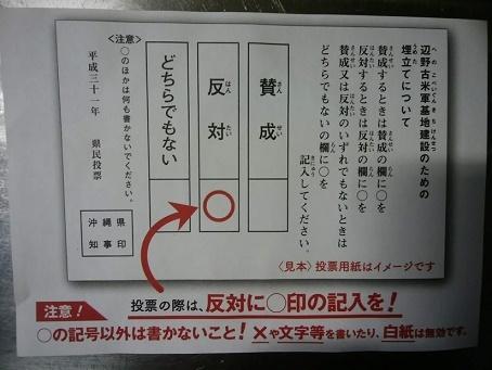 e0048994_16584572.jpg