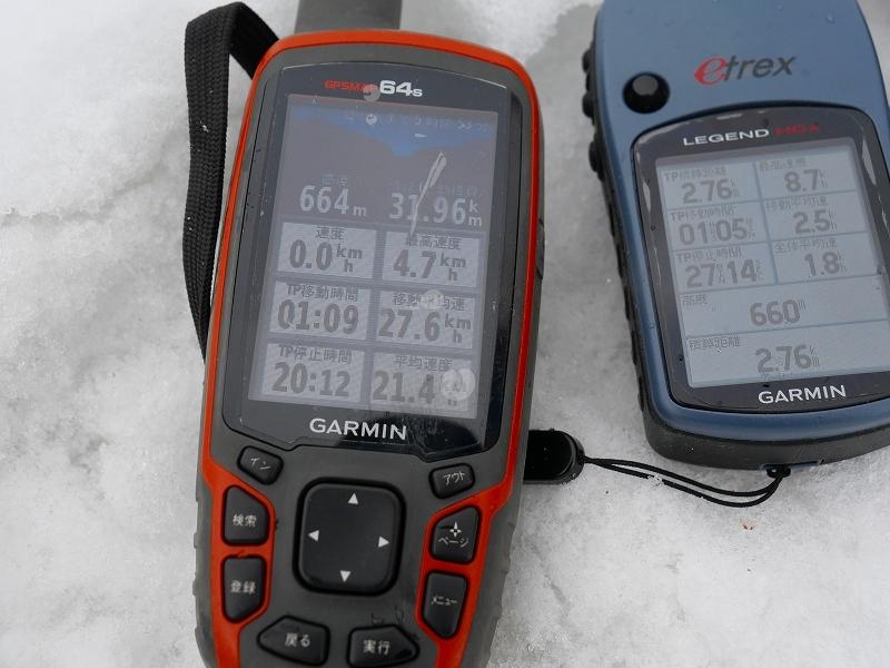 GPSの比較_f0138096_16245751.jpg