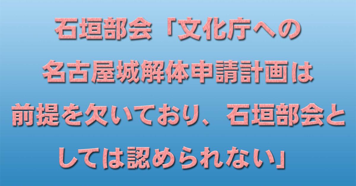 d0011701_23163520.jpg