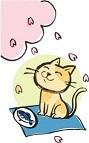 ニコニコ通信 -vol.2-_f0242002_13410583.jpg