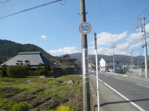 韓国が竹島周辺で調査計画_c0192503_00385513.jpg