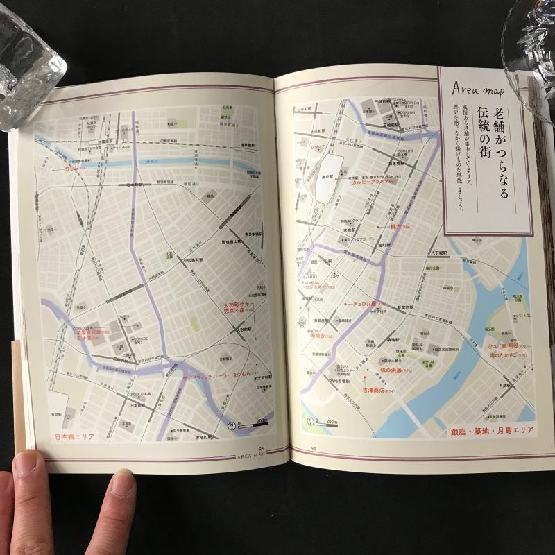 [WORKS]東京 わざわざ行きたい 地元の揚げもの屋さん_c0141005_09315356.jpg