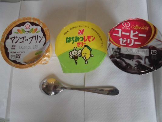 3/25 日曜喫茶_a0154110_09335815.jpg