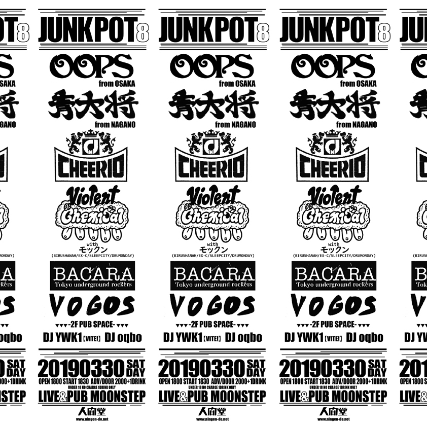 20190330 JUNKPOT vol.8 at 中野moonstep / webサイトリニューアル!_b0159810_15170381.jpg