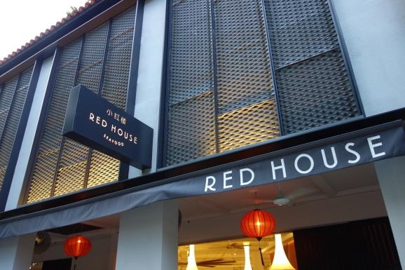 シンガポール2019 RED HOUSEでチリクラブ_e0230011_17155414.jpg