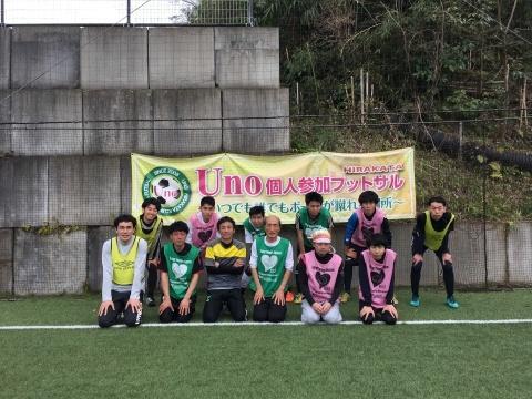 ゆるUNO 3/21(木・祝) at UNOフットボールファーム_a0059812_17443837.jpg