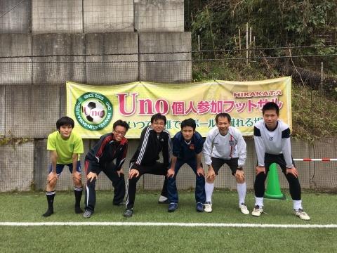 ゆるUNO 3/24(日) at UNOフットボールファーム_a0059812_19064247.jpg