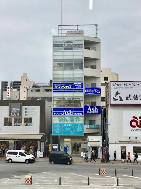 埼玉県立近代美術館_b0323817_10042818.jpg