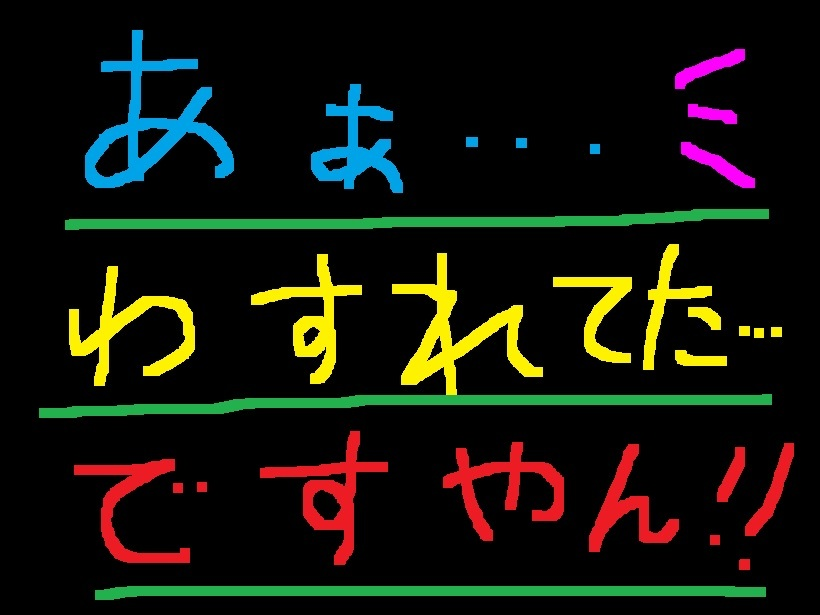 f0056935_20043733.jpg