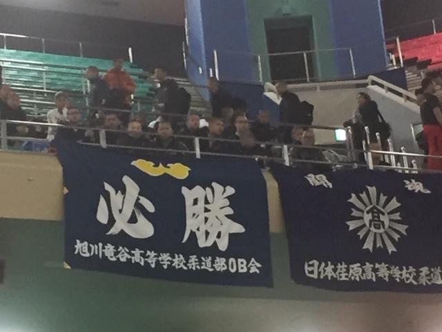 第41回全国高校柔道選手権の御礼及び結果報告、遠征報告_c0095841_11254196.jpeg