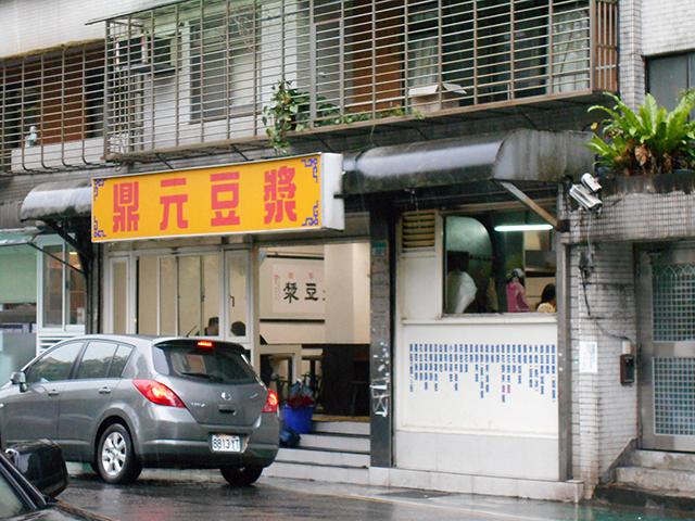 台北の旅 2日目(朝食)_a0099744_19520438.jpg