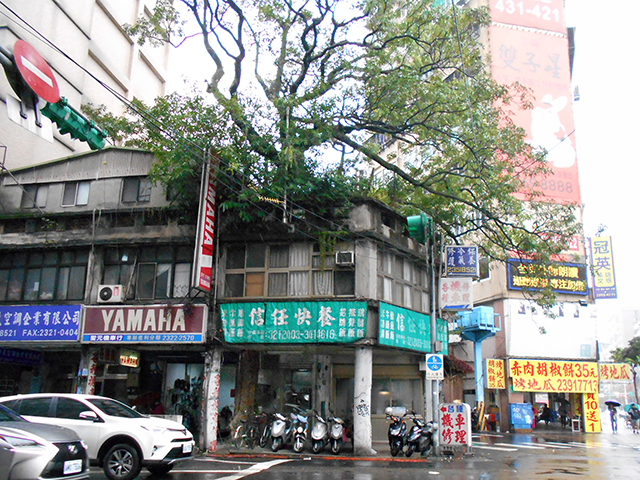 台北の旅 2日目(朝食)_a0099744_19531921.jpg