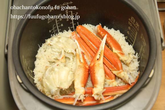 お持ち帰りの越前蟹DEおうちディナーも美味しかった~(o^^o)_c0326245_11292950.jpg