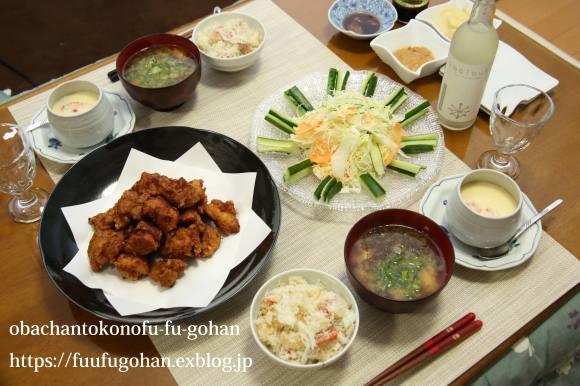 お持ち帰りの越前蟹DEおうちディナーも美味しかった~(o^^o)_c0326245_11310646.jpg