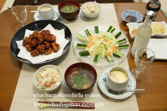 お持ち帰りの越前蟹DEおうちディナーも美味しかった~(o^^o)_c0326245_11311834.jpg
