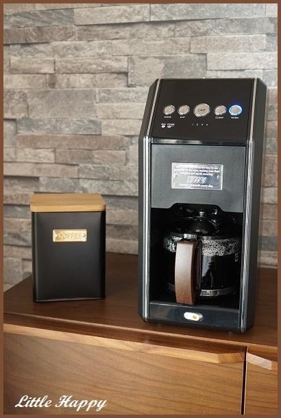 美味しいコーヒーを楽しむおうちカフェ開店♪_d0269651_08313133.jpg