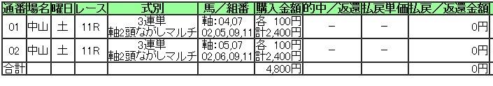 e0052353_23403697.jpg