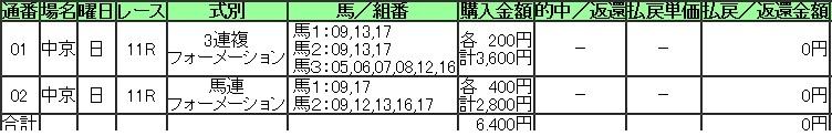 e0052353_23451195.jpg