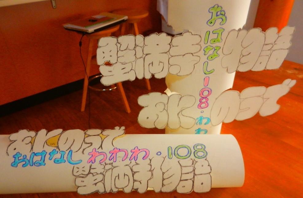 d0137658_20051901.jpg