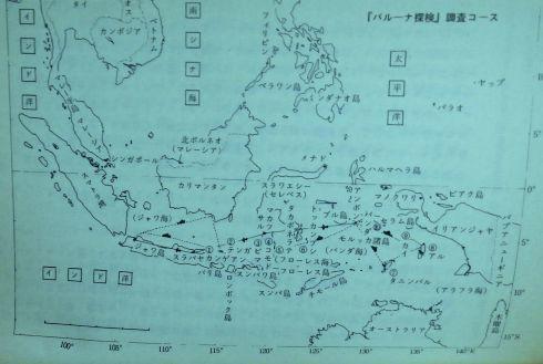 0325 ダイビングの歴史57 海の世界 1968-02_b0075059_14312015.jpg