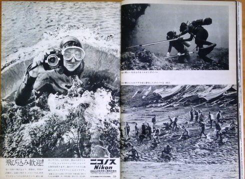 0325 ダイビングの歴史57 海の世界 1968-02_b0075059_14360562.jpg