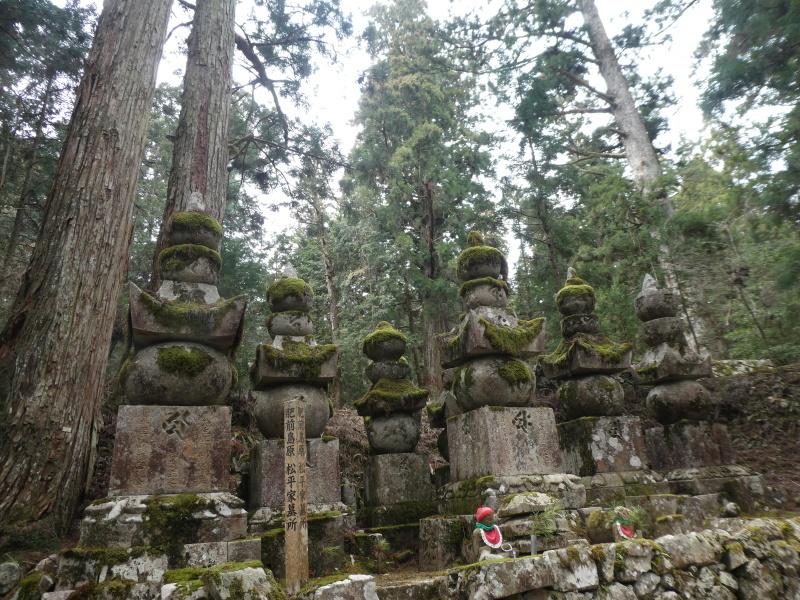 高野山へ行ってきました・・・孫とバアと三人行脚_c0108460_21004996.jpg